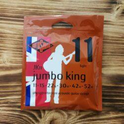 Rotosound JK11, Jumbo King Acoustic Guitar Strings, Light, 11-52