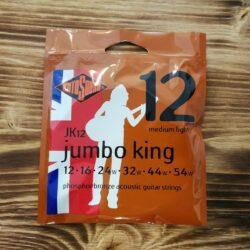 Rotosound JK12, Jumbo King String Set For Acoustic Guitar, Medium Light, 12-54